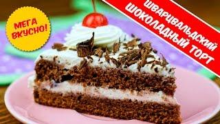 Простой ШОКОЛАДНЫЙ торт. Пошаговый рецепт