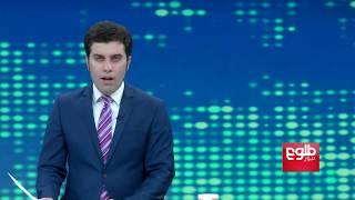 TOLOnews 10pm News 29 July 2017 / طلوعنیوز، خبر ساعت ده، ۰۷ اسد ۱۳۹۶