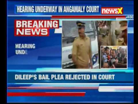 Malayalam superstar Dileep fails to get bail, to move High ...