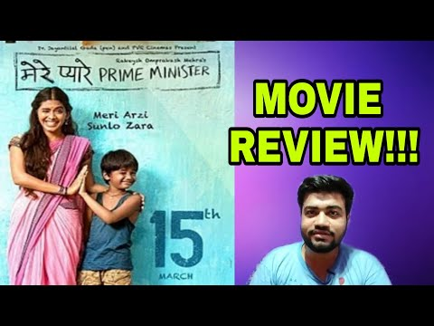 MERE PYAARE PRIME MINISTER MOVIE REVIEW