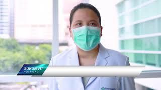 แนวทางการเข้ารับการรักษา Hospitel @โรงพยาบาลสุขุมวิท