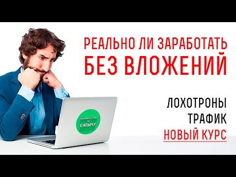 Можно ли прожить на 10 000 рублей в месяц? infokamsu
