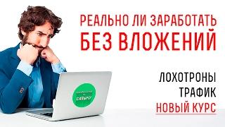 Авито | Юла. Реальный бизнес в интернете.