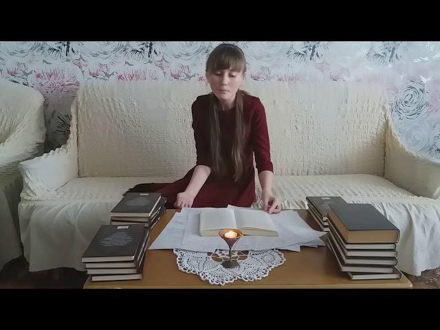 Изображение предпросмотра прочтения – ИльнараДавыдова читает отрывок изпроизведения «Обломов» И.А.Гончарова