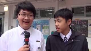 Publication Date: 2018-12-20 | Video Title: 中華基督教會蒙民偉書院2018-2019年度學生會內閣NEX