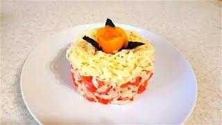 Полезный салат из крабовых палочек без майонеза!