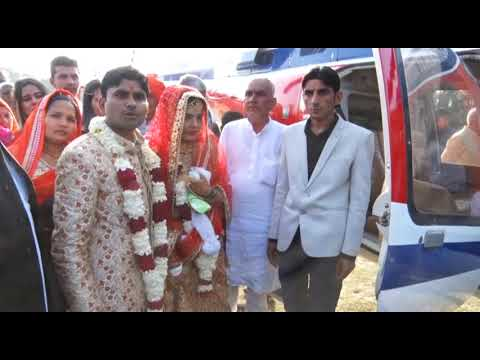Hansi Wedding In A Helicopter