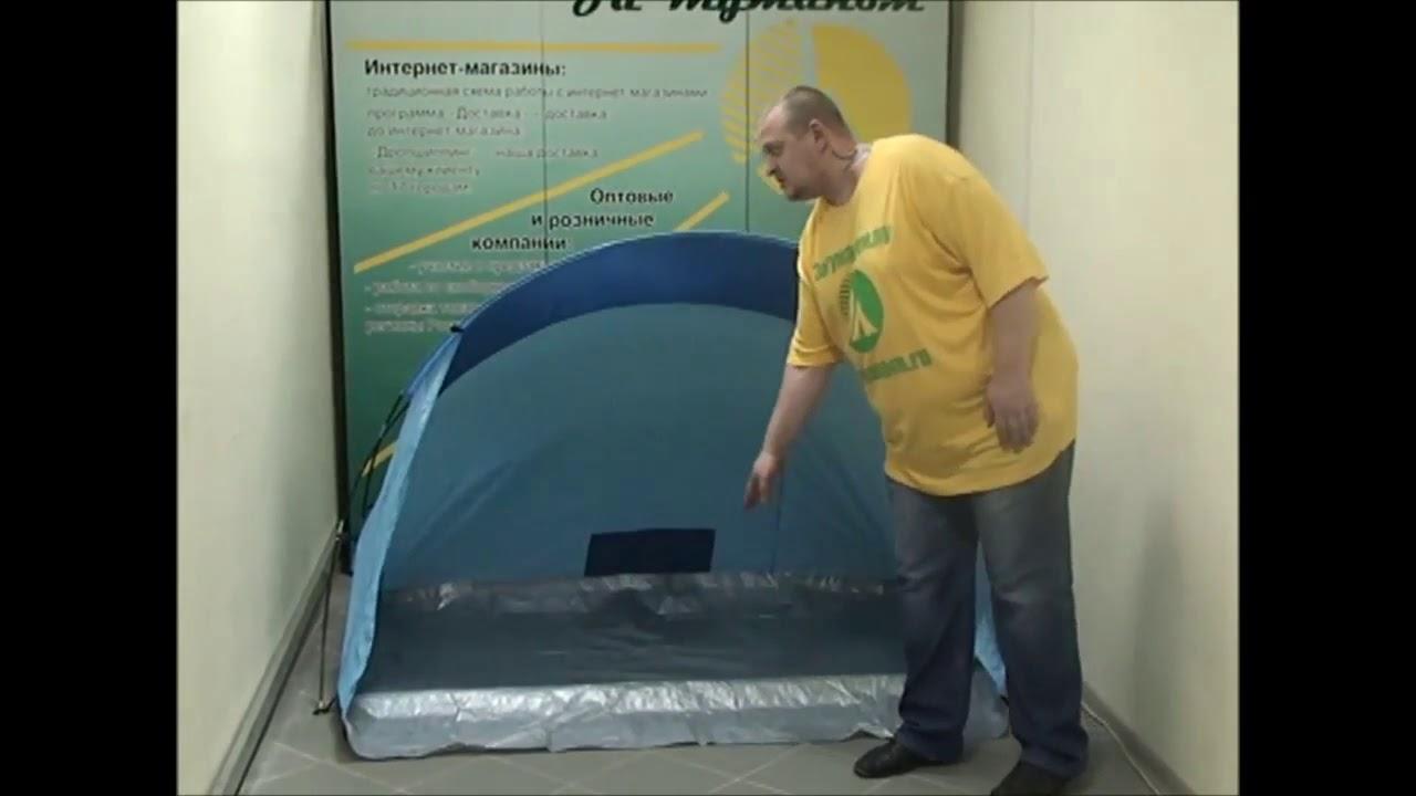 Для отдыха на природе вам достаточно купить пляжный зонтик куполом 1. 6 2. 3 метра. Интернет-магазин slavstar. By товары для дома, дачи, сада.
