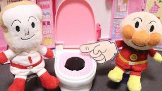 トイレのマナーは守りましょう。 #アンパンマン トイレ #ショクパンマン トイレ #SORARARATV.
