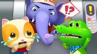 大変!エレベーターが壊れてしまった!   子供向け安全教育   赤ちゃんが喜ぶ歌   子供の歌   童謡   アニメ   動画   ベビーバス  BabyBus