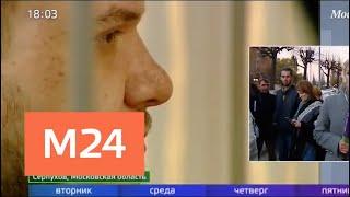 Обвиняемый в убийстве 5-летней девочки направлен на психиатрическое лечение - Москва 24
