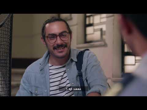 Nescafe 3in1 - Cinema Copy