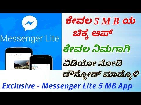 Exclusive - Facebook Messenger Lite App - Just 5 MB with great features | Tech Guru Kannada |