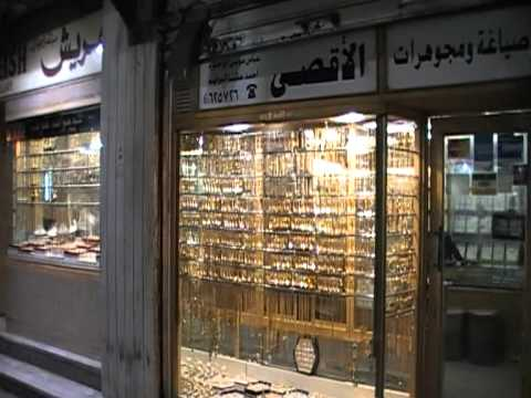 THE GOLD MARKET OF AMMAN, JORDAN. McD'AGO