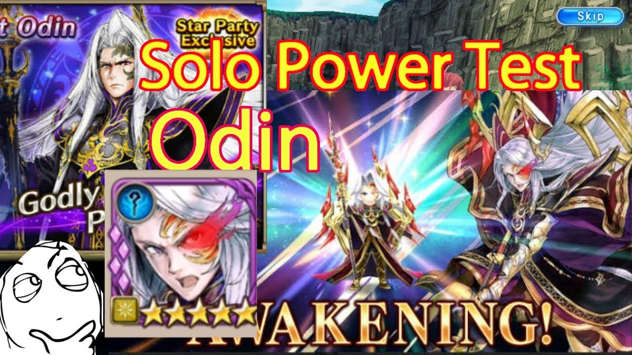 Valkyrie Connect Odin