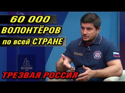 """Шамиль Алиев Координатор ФП """"Трезвая Россия"""" по РД"""