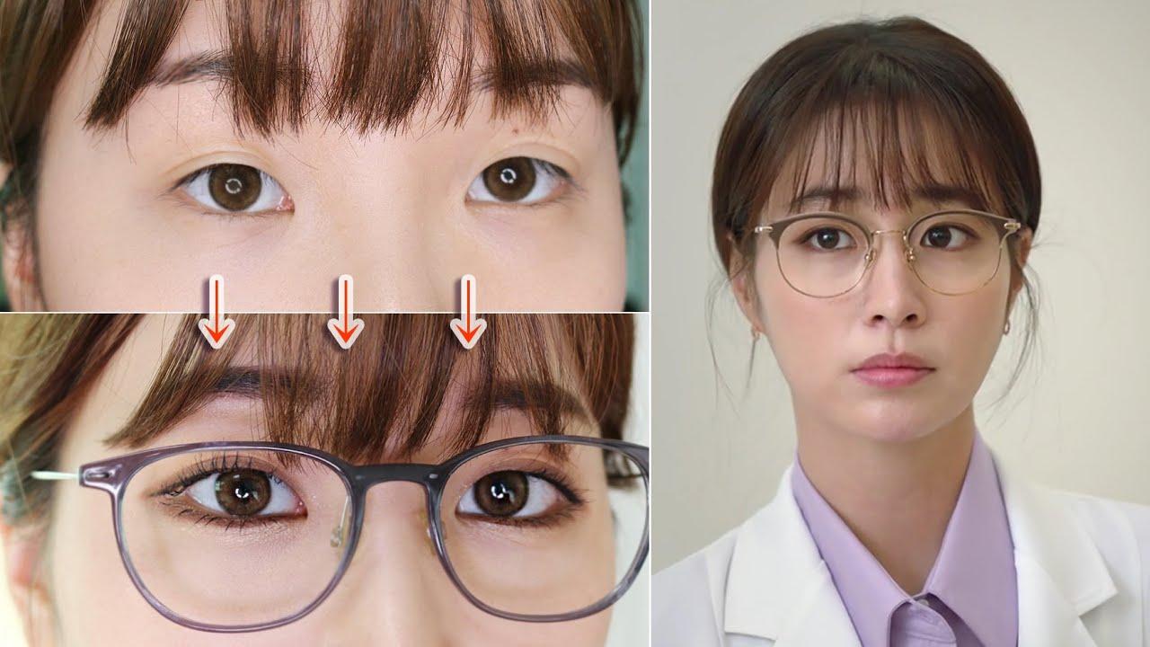 이민정 눈화장,  안경 써도 예쁜 데일리 메이크업 / 로로와 아델라