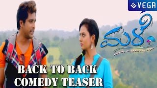 Male Kannada Movie || Back To Back Comedy Teaser || Latest Sandalwood Movie 2015