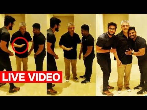 Thala Ajith's Super Gesture to his Fans - Viral Video | Valimai First Look | Thala 60 Update Mp3