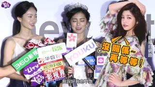 (2017-06-19 報導) Yes娛樂、掌握藝人第一手新聞報導、↖現在就訂閱Youtu...