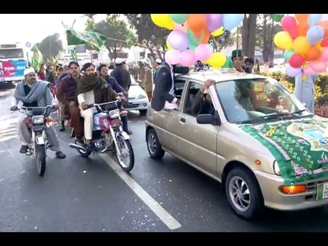 Eid Milad-un-Nabi Juloos 2012 in Wapda Town Gujranwala (Part 1/5) Travel Video