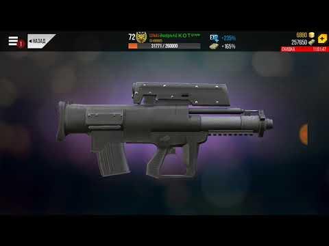 Обзор на XM25 Modern Strike Online