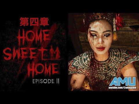 家:怨靈纏身2 劇情攻略 (4) 第四章 隱藏的墳墓 - YouTube