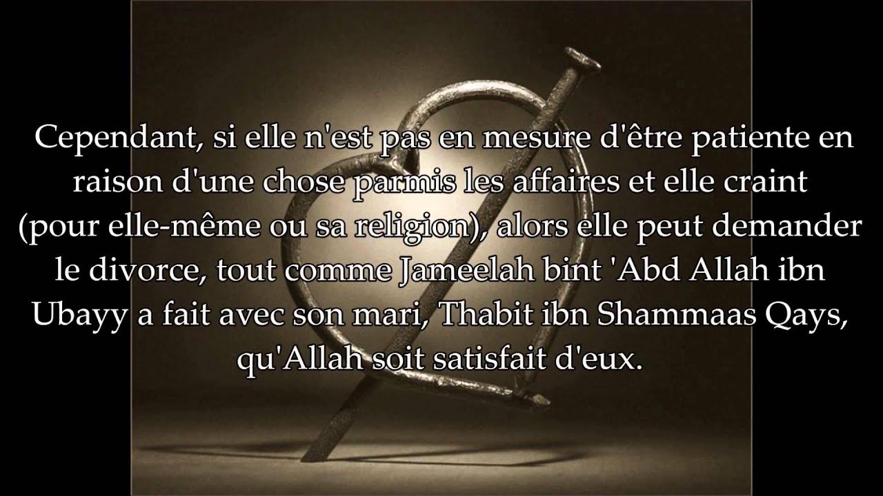 Annulation de mariage pour la femme , cheikh \u0027Ubayd al Jabiri , YouTube