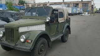 Первый ТЕСТ после  Т. О.  ГАЗ-69А почти оригинал