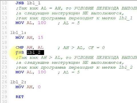 Инструкция JNB