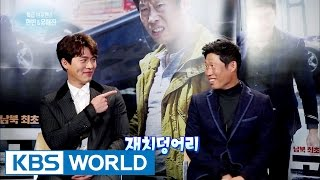 "Interview Movie ""Cooperation"" Hyunbin, Yoo Haejin [Entertainment Weekly / 2016.12.19]"