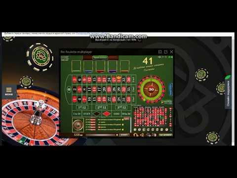 риобет казино как отыграть бонус в рулетку