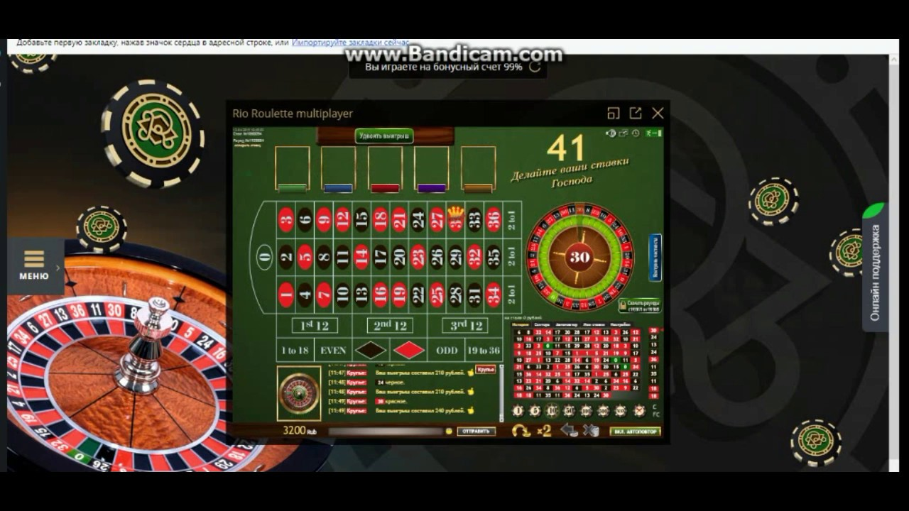 как казино обманывает в рулетку