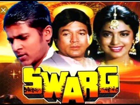 Ae Mere Dost Laut Ke Aaja  (Swarg Films) WhatsApp Status Video