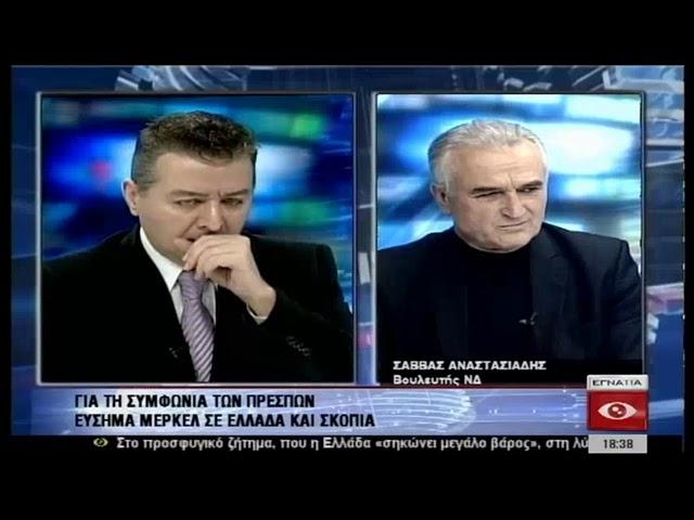 Ο Σ.  Αναστασιάδης στο Κεντρικό Δελτίο Ειδήσεων με τον Λάζαρο Λαζάρου  11 01 2019