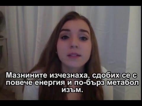 """КАК ДА ОТСЛАБНЕМ С ПАЛЕО """"ДИЕТАТА""""от YouTube · Продължителност:  2 минути 38 секунди"""