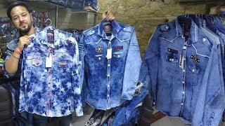 Shirt Rs. 60/ Denim Jeans Shirt Manufacturer | Cheapest Price Shirt In Gandhi Nagar | Washing Shirt