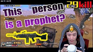 PubgMobileChinesePlayer: Is This Streamer a Prophet? He Says it and It Happens!