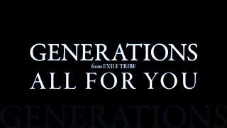 GENERATIONS from EXILE TRIBE「ALL FOR YOU」 映画「ガールズ・ステッ...