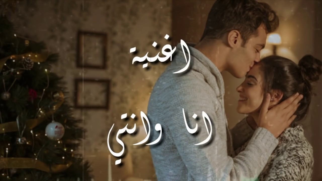 الاغنيه دي الذي ابكت كل العاشقين انتي الحاجه الوحيده الحلوه اللي في حياتي اغاني حزينه 2019