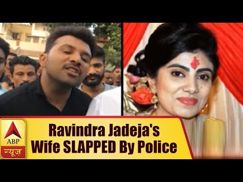 Ravindra Jadeja's wife SLAPPED by Gujarat police Constable, suspended