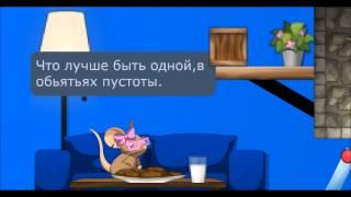 Transformice Forgotten In Paradise Катя Нова Я по тебе скучаю