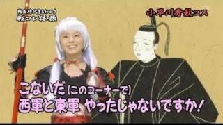 小池里奈ちゃんがmobageで大人気の『戦国コレクション』(KONAMI)にシン...