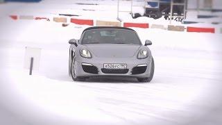 Тест-драйв Porsche Boxster S 981