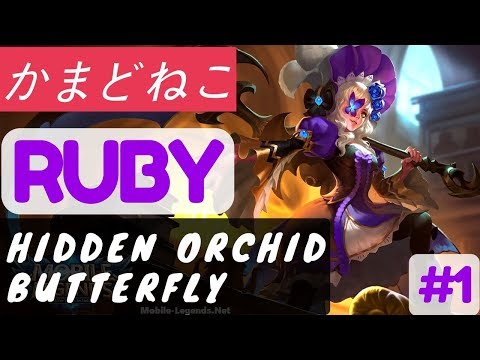 Hidden Orchid Butterfly [Rank 1 Ruby]   Ruby Gameplay and Build By かまどねこ #1 Mobile Legends