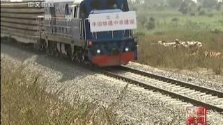 中國建造尼日利亞阿卡鐵路全線鋪通