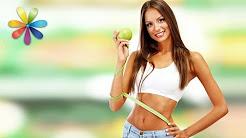Как похудеть на 5 кг за 3 недели? Секрет Оли Цибульской – Все буде добре. Выпуск 901 от 24.10.16