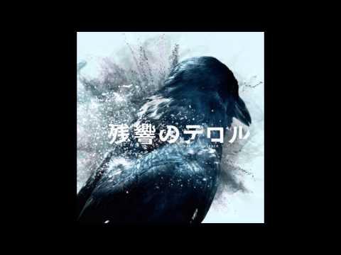 Zankyou no Terror OST (Complete)