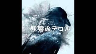Zankyou No Terror OST Complete
