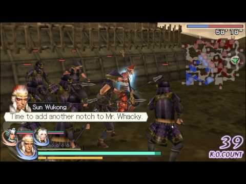 Warriors Orochi 2 treasure Guide - Dragon's Jewel